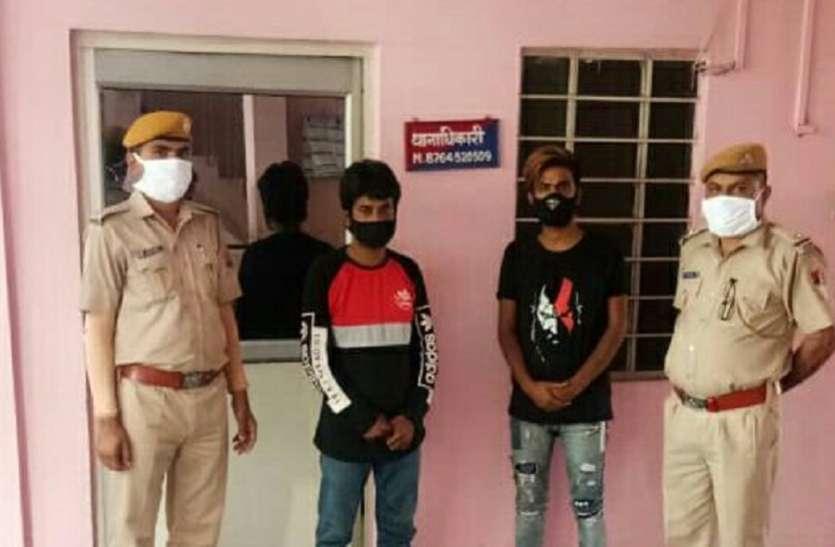 कोचिंग छात्रों को अवैध रूप से पश्चिम बंगाल ले जाने का षड्यंत्र रचते दो गिरफ्तार