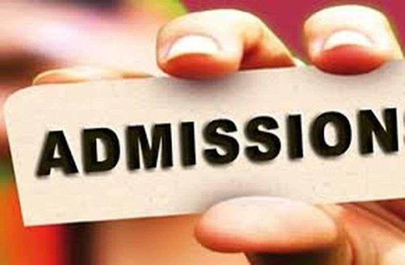 Admission: मई या जून में जारी होगी कॉलेज एडमिशन पॉलिसी