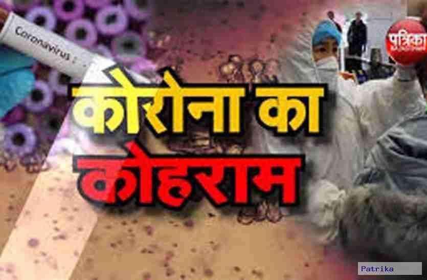 Gujarat: कोरोना से गुजरात में एक दिन में सर्वाधिक 12 मौत, मृतकों की संख्या बढ़कर 53