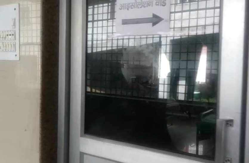 क्वारंटाइन किए गए संदिग्ध मरीज को पांचवीं मंजिल पर खिड़की पर लटके देखा तो मच गई खलबली, इसके बाद ये हुआ