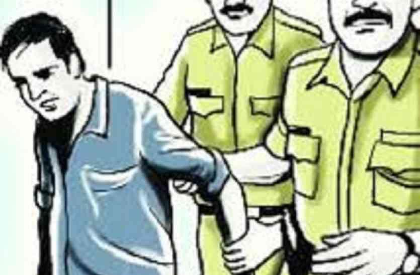 Lock Down : शराब की हेराफेरी के आरोप में तीन गिरफ्तार