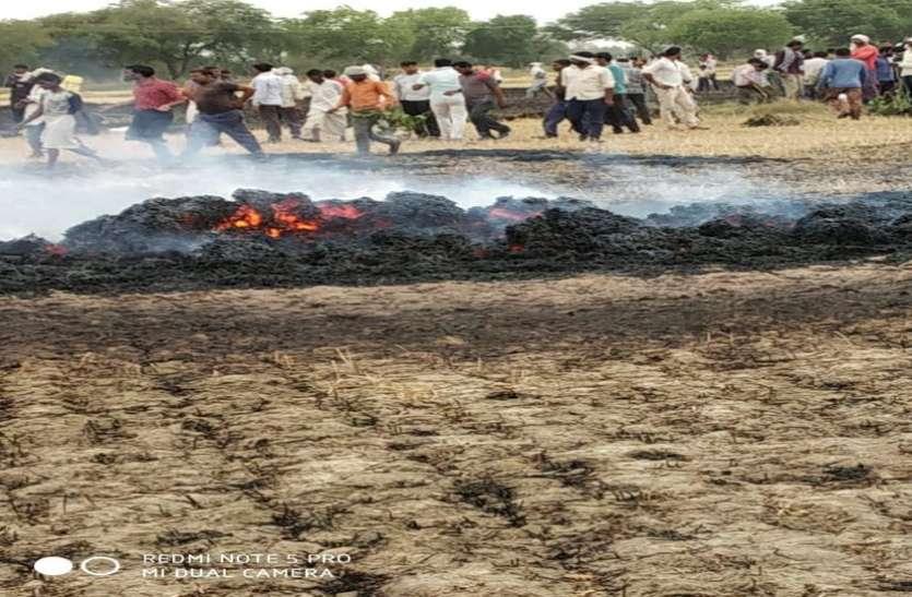 नहीं थम रहा सिलसिला : अब 30 बीघा में फसल जलकर खाक