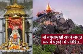 इस मंदिर से जुड़ी है बाइस सौ साल पुरानी प्रेम कहानी