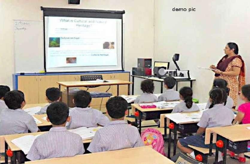 सबसे बड़ा सवाल : बिना इंटरनेट कैसे लगेगी बच्चों की ऑनलाइन क्लास ?