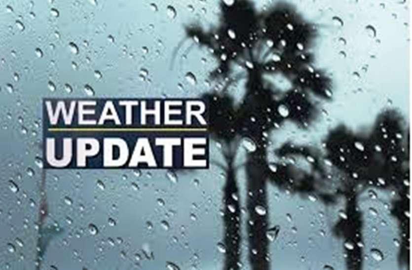 Weather Updates: पश्चिमी विक्षोभ के चलते मौसम ने बदली करवट,, तेज बारिश के साथ वज्रपात ने ढाया कहर