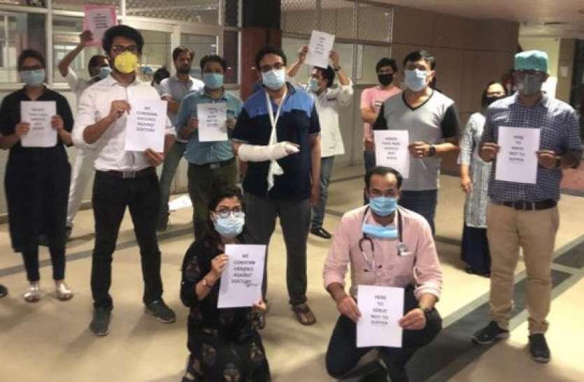 मेरठ में मेडिकल कालेज के डॉक्टर पर हमला, माता-पिता से भी अभद्रता, तीन के खिलाफ मुकदमा दर्ज