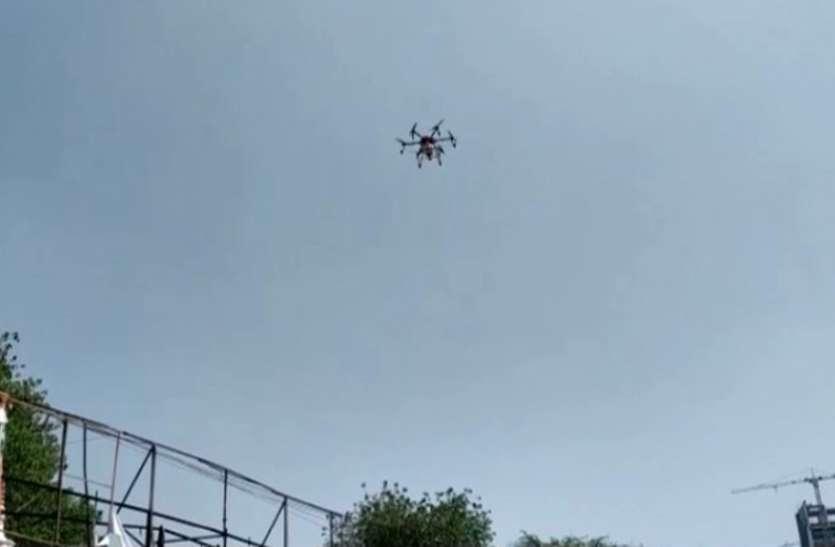 हॉटस्पॉट की निगरानी कर रहा ड्रोन अचानक लापता होने से मचा हड़कंप