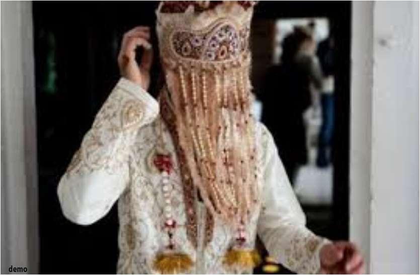 लॉकडाउन के पहले गया था लड़की देखने, अब बिना शादी के एक महीने से बना 'जमाई'