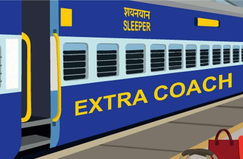 भोपाल से रायपुर के मध्य कोविड-19 स्पेशल पार्सल ट्रेन की सुविधा