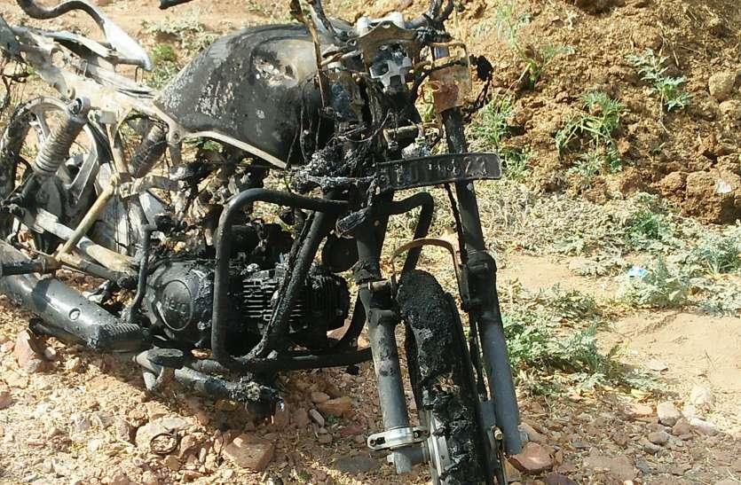 आग की भेंट चढ़ी बाइक