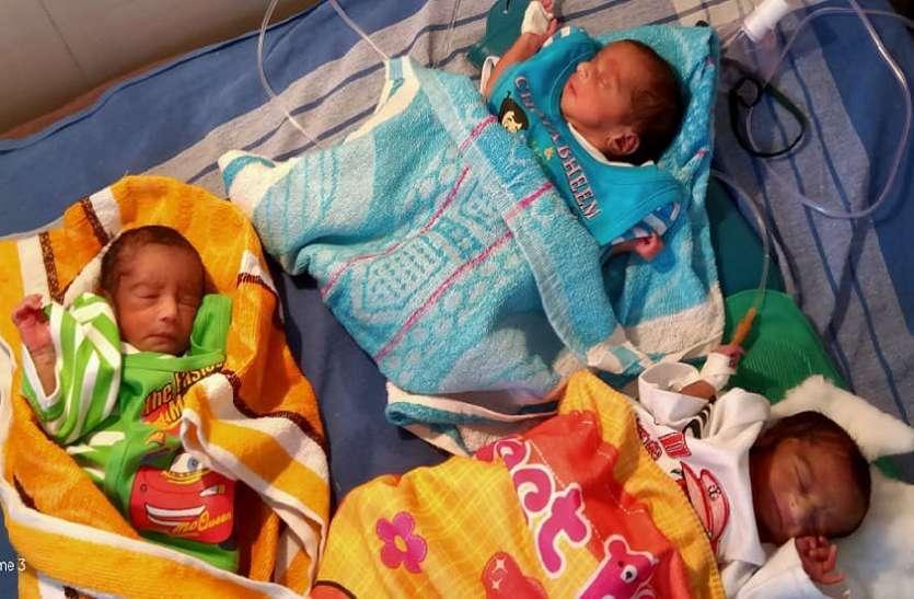 लॉकडाउन में महिला ने तीन बेटियों काे दिया जन्म