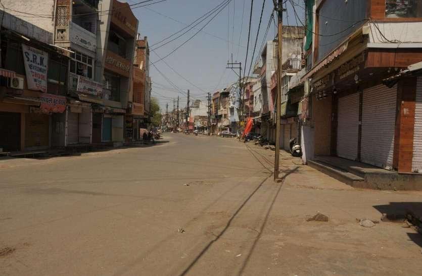 Corona Virus Live updates : total lockdown in madhya pradesh today