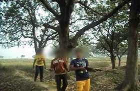 पक्षियों का शिकार करने जंगल गए 4 ग्रामीण आए क्राॅस फायरिंग की चपेट में, एक की मौत, घायल ने पुलिस पर लगाया आरोप