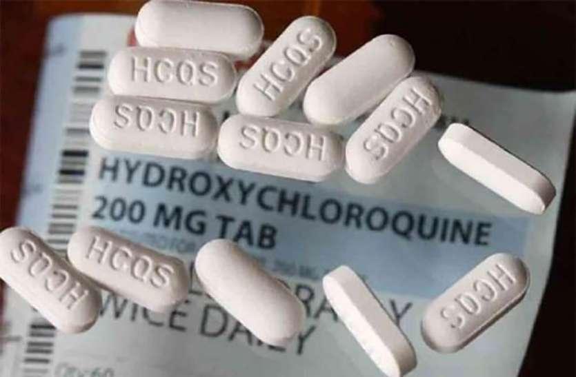 राजस्थान में Hydroxychloroquine टेबलेट के इस्तेमाल को लेकर आई बड़ी खबर, बाजार में दवा की सप्लाई बंद