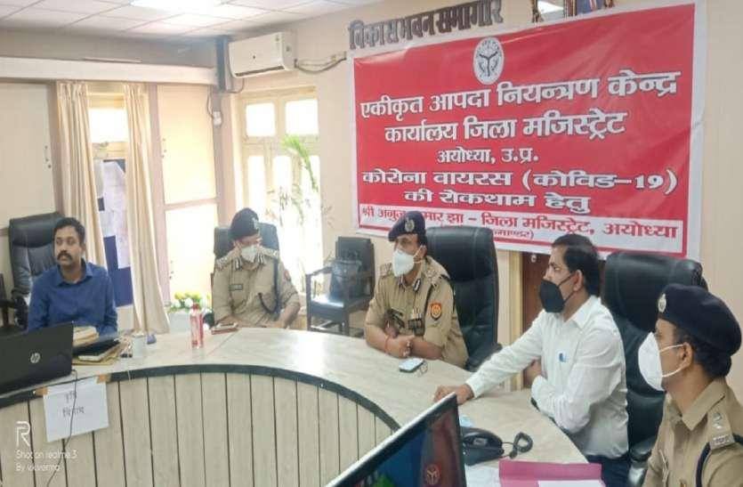 कोरोना मुक्त है अयोध्या नगरी फिर भी रहे सतर्क : ADG