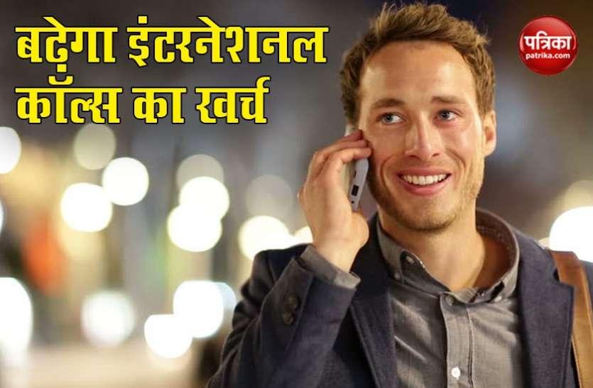 भारतीय टेलीकॉम कंपनियों की चांदी, इंटरनेशनल कॉल्स के लिए ले सकती हैं दोगुना चार्ज