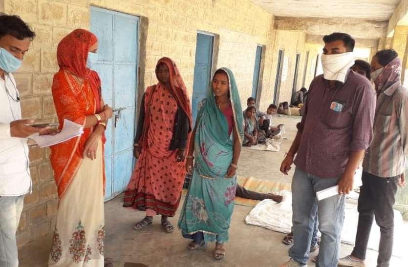 मोहनगढ में आश्रय स्थलों को किया सेनेटाईज, 220 श्रमिकों की हुई  स्क्रीनिंग