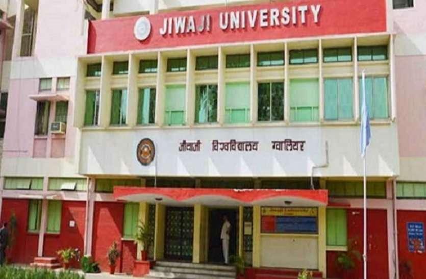 JU टॉपर बोले: चार साल पढ़ाई में खर्च हो गए पांच लाख, डिग्री मिलने का समय आया तो कर दिया फेल