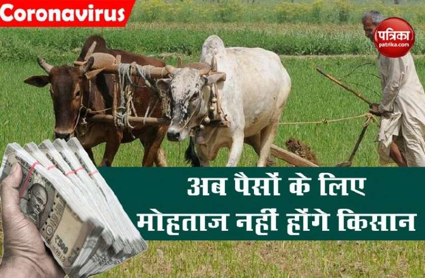 20 अप्रैल से शुरू होगी गेहूं की खरीद, महज 3 दिनों में मिलेगा किसानों को भुगतान