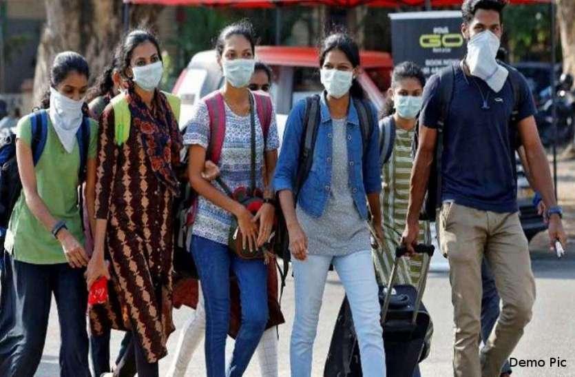 राजस्थान में फंसे छत्तीसगढ़ के कई छात्र, कलेक्टर ने मदद के लिए नियुक्त किए नोडल अधिकारी