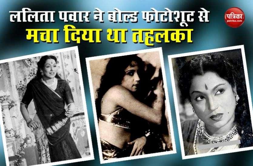 B'day SPL:'रामायण' की इस अभिनेत्री ने बोल्ड फोटोशूट से मचा दिया था तहलका, उस जमाने में लेती थी सबसे ज्यादा फीस'