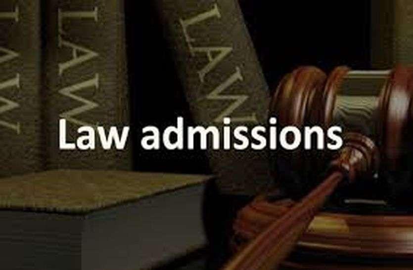 Higher Education: लॉ यूनिवर्सिटी का नए कोर्स और एफिलिएशन पर फोकस