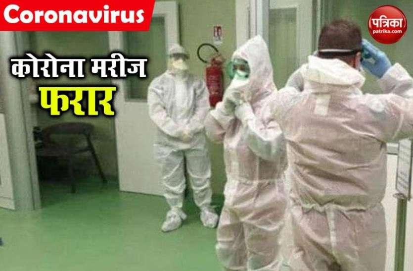 दिल्ली के LNJP हॉस्पिटल से भागा कोरोना मरीज, हरियाणा से बरामद, संक्रमण की चिंता बढ़ी