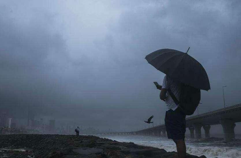 monsoon_rain.jpg