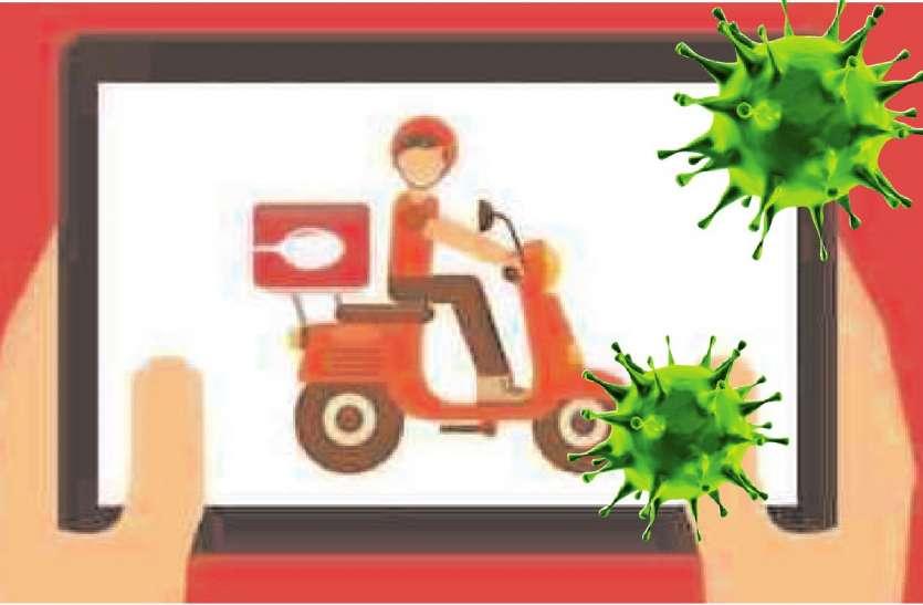 नमस्ते ऐप... 500 रुपए से कम के ऑर्डर पर लेने लगे हैं डिलीवरी चार्ज