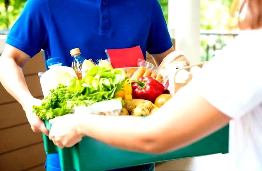 लॉकडाउन में घर बैठे चाहिए ताजे-फल और सब्जियां तो करें यहां ऑर्डर, सरकार ने शुरू की होम डिलीवरी