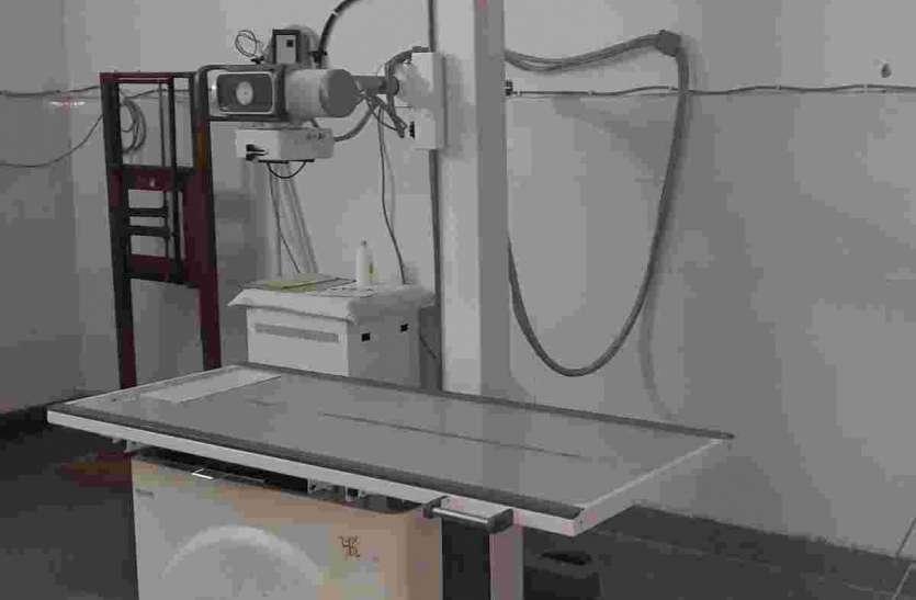जिला चिकित्सालय में नई एक्सरे मशीन, फिर भी भटक रहे मरीज