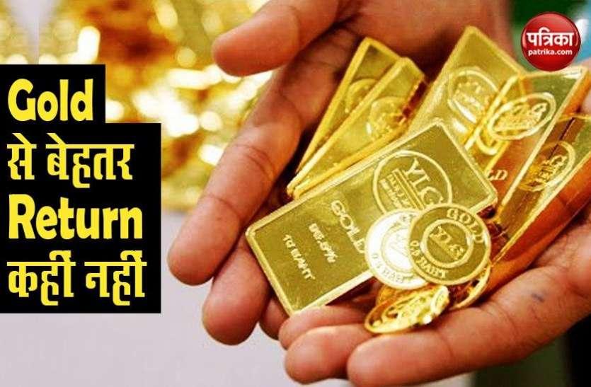 गिरती इकोनॉमी के बीच फायदे का सौदा है सोने में निवेश, तीन महीने में 20 फीसदी का रिटर्न