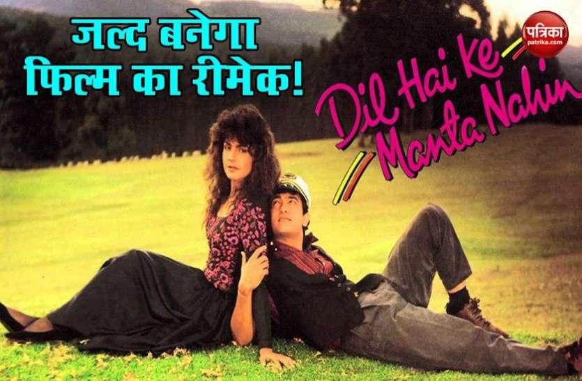 आमिर खान की सुपरहिट फिल्म की सीक्वल बनाएंगे भूषण कुमार, पिता से है फिल्म का खास कनेक्शन