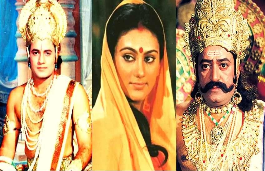 Ram, Sita, Ravana