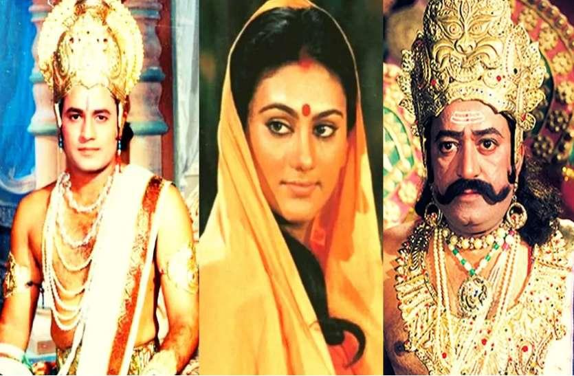 रामानंद सागर की 'रामायण' में हुआ खुलासा, असली माता-सीता का हरण नहीं कर पाए थे रावण, यहां जानें सच्चाई