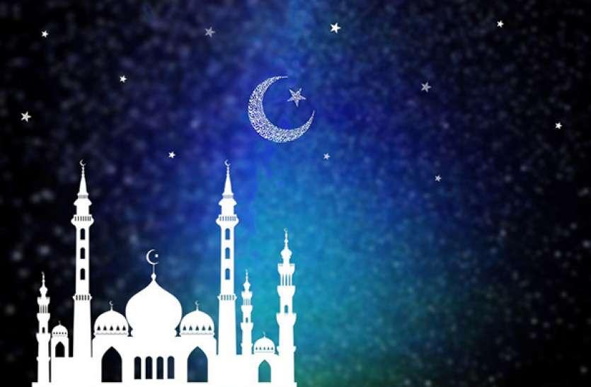 Rampur: रमजान पर डीएम मुस्लिमों को देंगे यह तोहफा