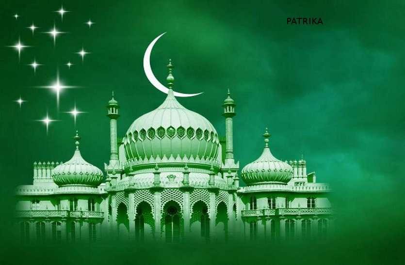 25 अप्रेल से शुरू होगा माह-ए-रमजान : घर में पढ़ेंगे 20 रकात तरावीह, मस्जिद में इफ्तार पर रहेगी पाबंदी