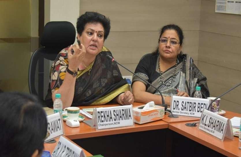 महिला आयोग की अध्यक्ष रेखा शर्मा ने बताए घरेलू हिंसा से बचने के तरीके
