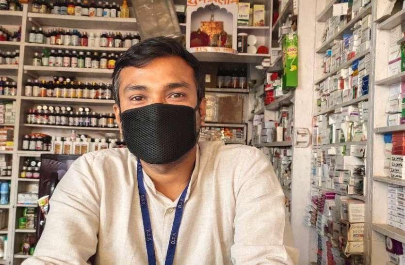 संकट के साथी...जीवनरक्षक दवाओं के साथ 24 घंटे तैनात रहते हैं दवा व्यापारी