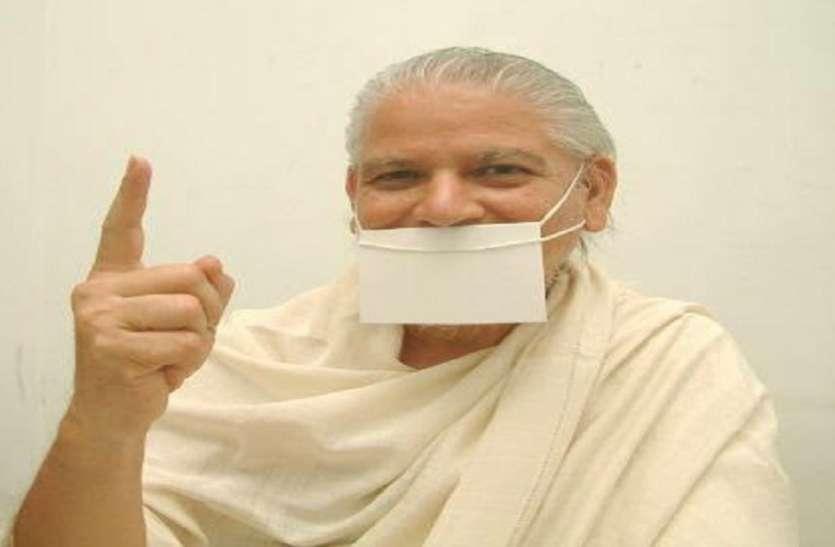 Maharashtra Dharm-Adhyatm : चातुर्मास 2020 में सामूहिक धार्मिक कार्यक्रम नहीं करेंगे