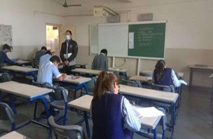 Corona Impact: भर्ती और वार्षिक परीक्षा से लेकर कक्षाओं में दिखेगा बदलाव