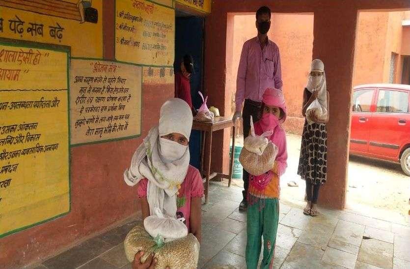 पत्रिका में प्रकाशित खबर के बाद बच्चों को बांटा गया अनाज