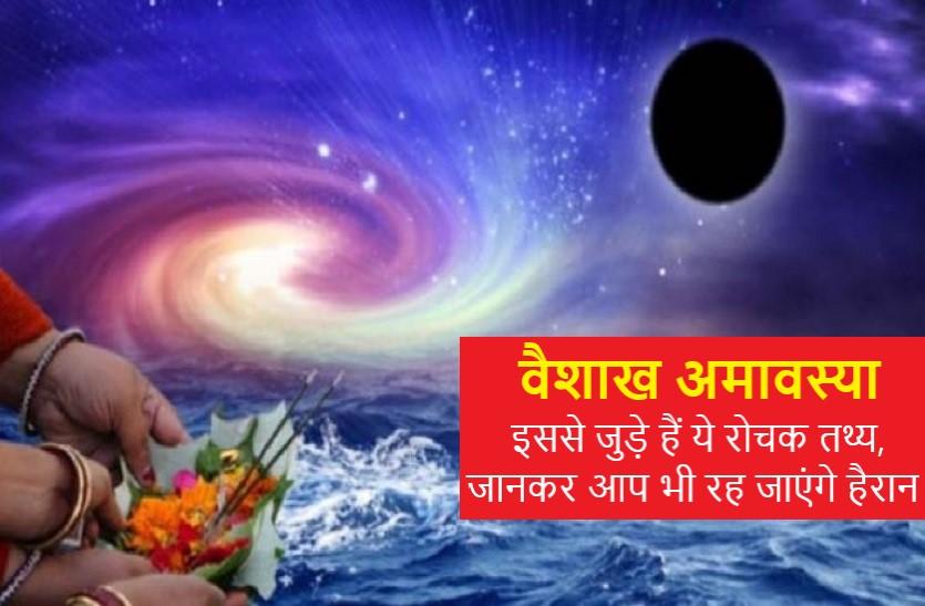 Vaishakha / Buddha Purnima 2020: Fear of premature death including poverty