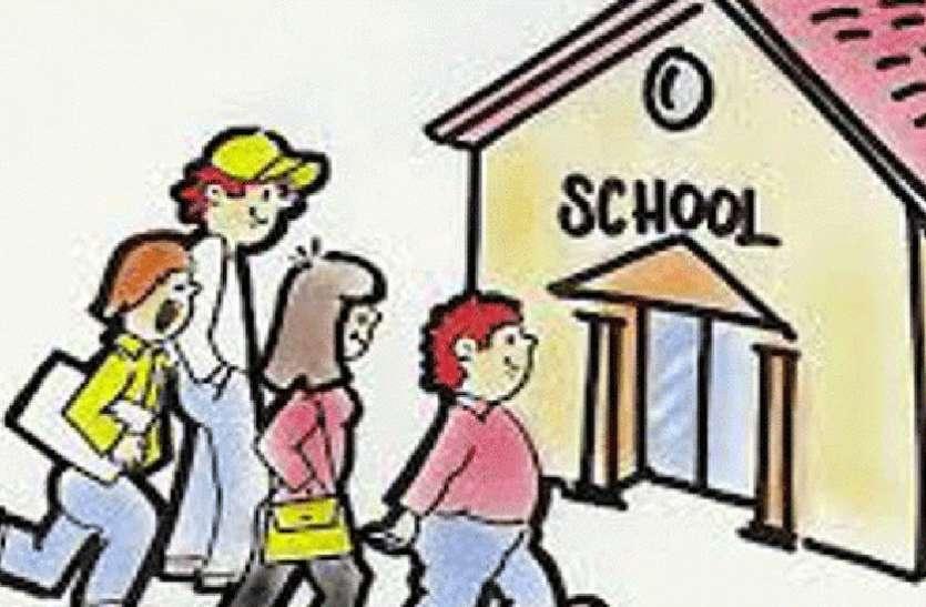 लॉकडाउन के बाद स्कूलों को खोलने की चल रही तैयारी