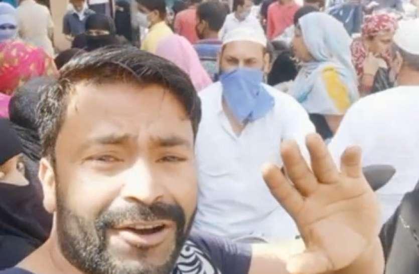 Meerut: लॉकडाउन के दौरान बाजार खुलने और भीड़भाड़ का वीडियो वायरल, एसएसपी ने शुरू कराई जांच