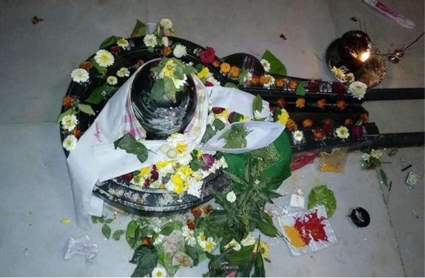 मंगलवार 21 अप्रैल को मासिक शिवरात्रि, जानें व्रत व पूजा विधि
