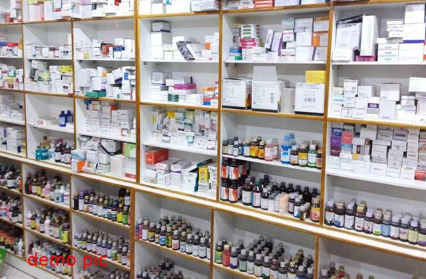 चिकित्सा विभाग ने जारी किया अलर्ट, सीधे दवा विक्रेता से दवा या प्राथमिक उपचार ना लें ऐसे मरीज