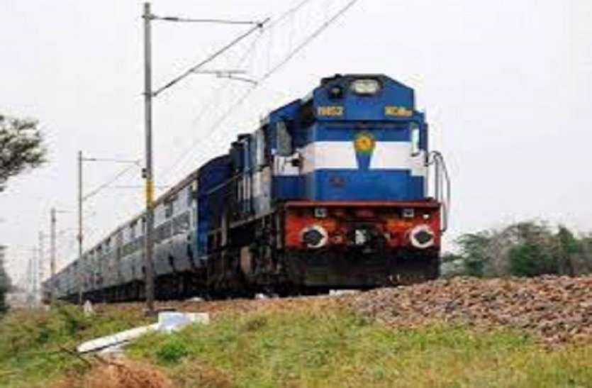 राजकोट-कोयम्बत्तूर पार्सल ट्रेन कल
