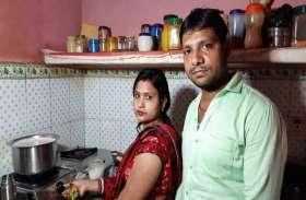 यह बिहार के कर्मवीर आर्दश पति-पत्नी की कहानी है