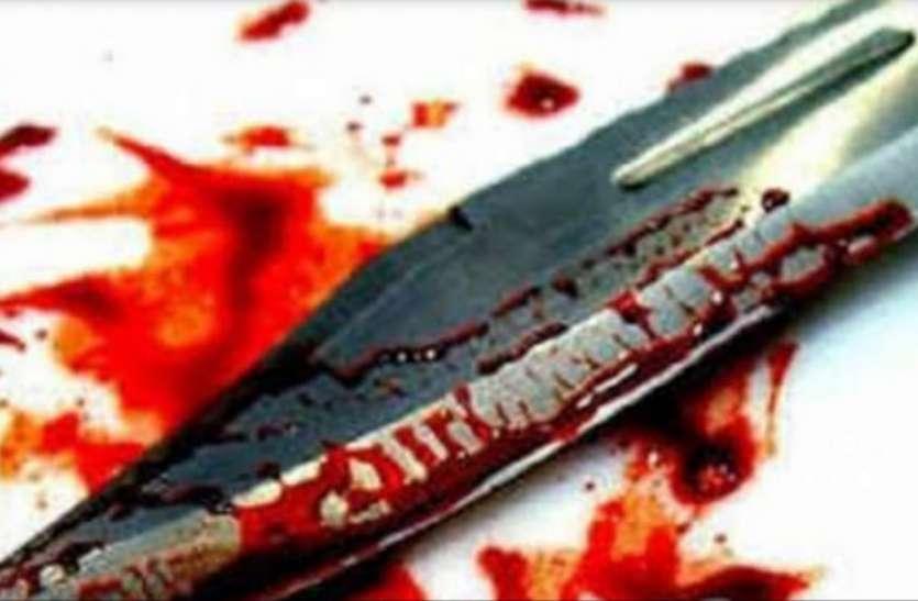 वृद्ध दंपती पर धारदार हथियार से हमला, पति की मौत,पत्नी गंभीर